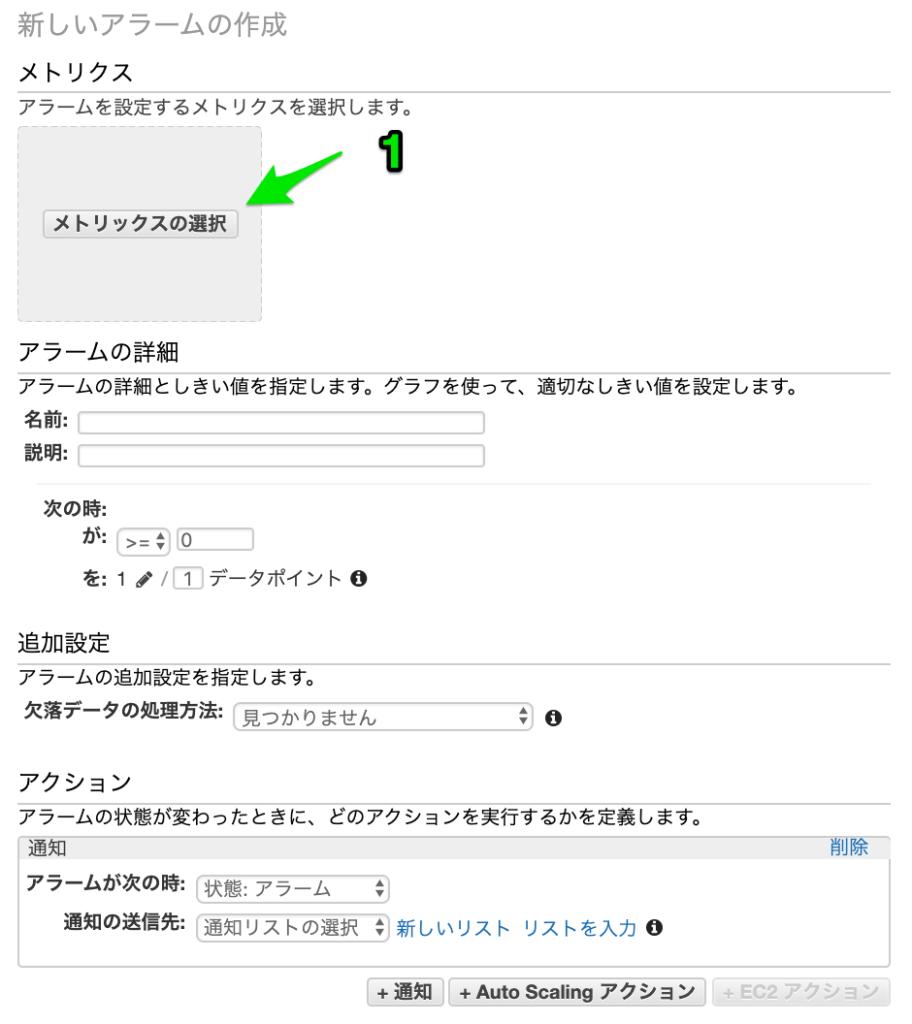 手順AWS_005