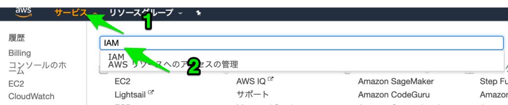 手順AWS_010